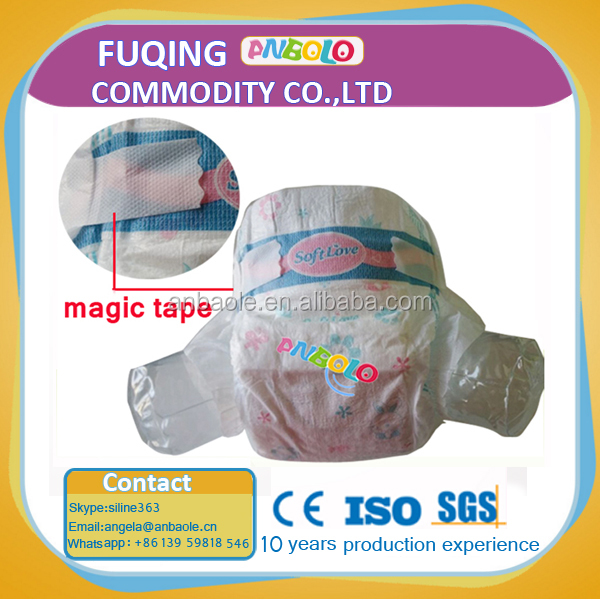 Disposable baby pampering factory
