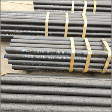 S235JR, S275JR, S355JR Hot rolled black round carbon steel welded pipe for sports equipment