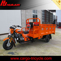 2017 new 3-wheel motorcycle with two seats cheap motorcycle for adults