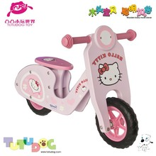 In 2015 the new hello Kitty scooter