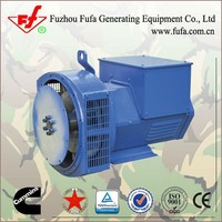 8-1200KW Brushless Excitation Synchronous AC Alternator