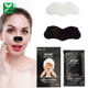 Deep cleansing purifying peel off acne treatment black mud face facial mask bamboo charcoal black head pore strip nose mask