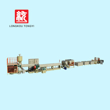 International standard glass magnesium oxide board production line/Fully automatic mgo gypsum board production line