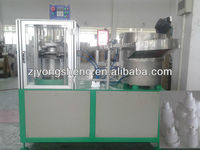 Closure slitting machine for small cap eye drops cover