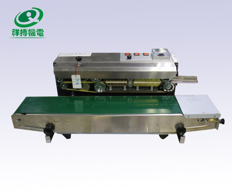 Automatic cutting & sealing machine for plastic bags SF-150