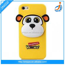 Animal Universal mobile phone case/silicon universal mobile phone case