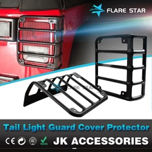 Black LED Tail Light Guard Cover Protector, Assembly Backup Reverse Rear Lamp Guard Cover Protector, Jeep Wrangler Accessories