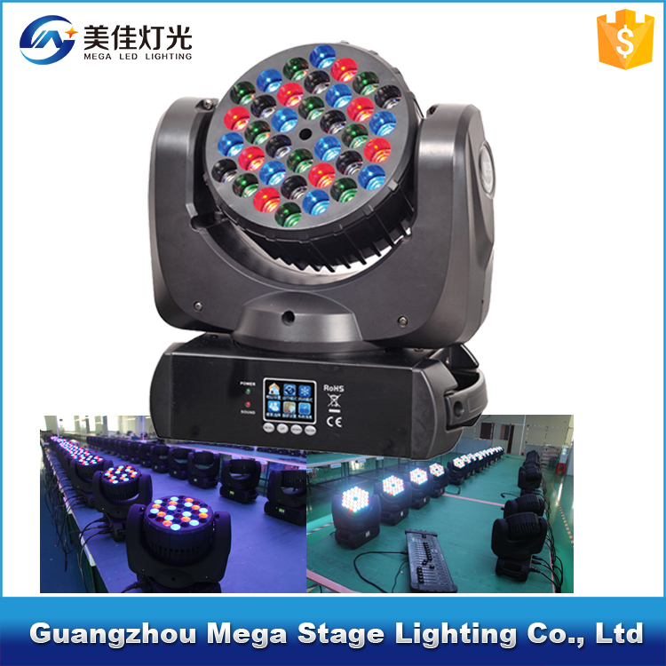 Alibaba China 36pcs 3w RGBW led beam moving head lights for concert