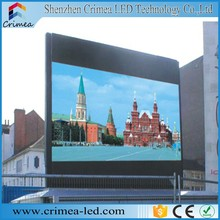 alibaba express wholesale P6 led display outdoor currency exchange rate board display