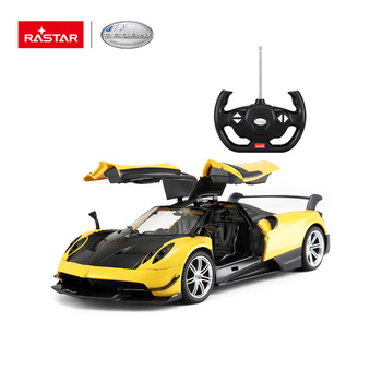 Rastar Pagani licensed kids remote control car with universal remote controller