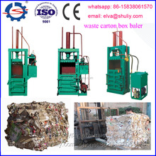 Used cloth cotton cardboard rubbish Straw hydraulic baler