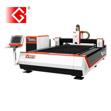 700W Fiber Laser Cutting Machine for Sheet Metal