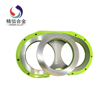 Spectacles Wear Plate and Cutting Ring with Q235B steel or Tungsten Carbide
