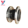pipeline fittings flange type single sphere flexible rubber expansion joint