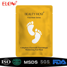Obvious Effective Exfoliationg Moisturizing Adults Age Group Foot Mask For Care