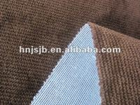 striped upholstery fabric for sofa/ polyester sofa set fabrics material