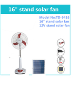 16 inch stand fan with remote control