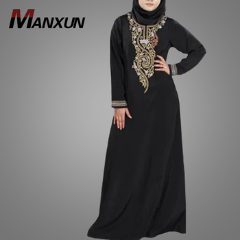 New Look High Fashion Black Islamic Muslim Woman Abaya Kaftan Oversized Jalabiya Long Gown Dress