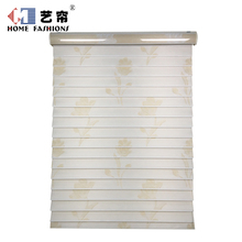 Latest window designs hotel style decorative vertical shangri-la roller blinds