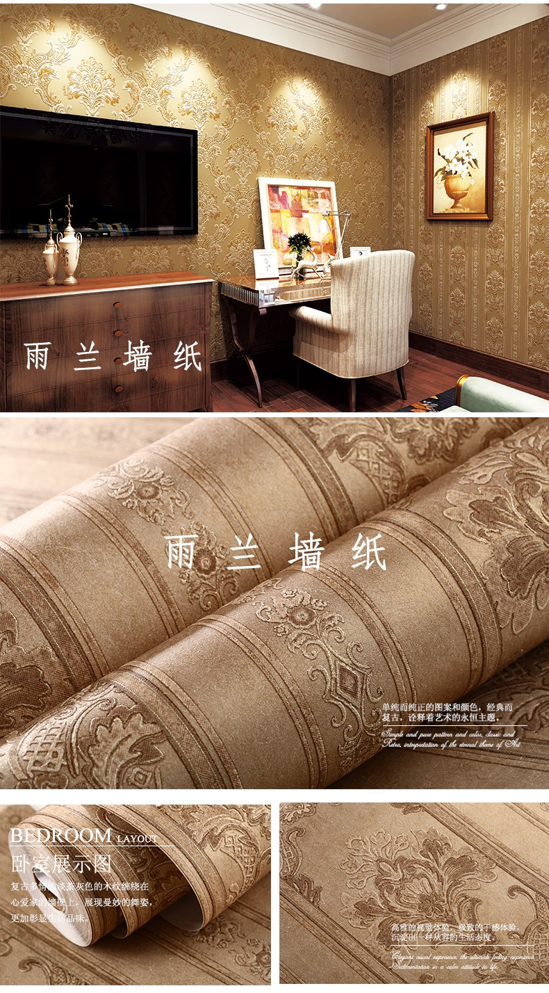2016 PVC material 3d wallpaper home decoration/wall paper for living room
