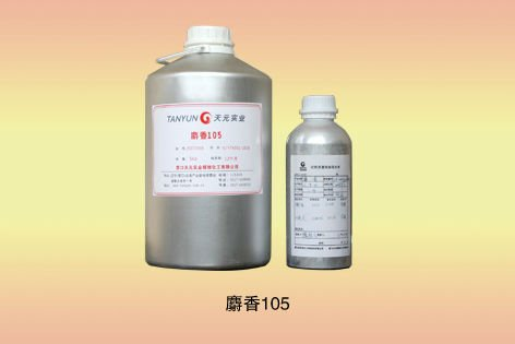 supply the best and high quality 11-Oxahexadecanolide