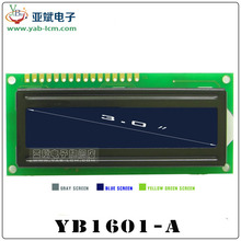 5V Character LCD Display 16X1