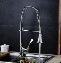 High Quality Chrome Plated Deck Mounted Faucet Kitchen Sink Faucet