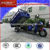 2013 Hot New Cheapest Motorized Water Cool Cargo 250CC Tricycle Three Wheel Motorcycle