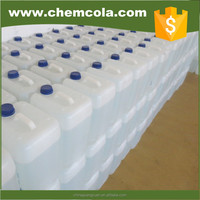 high purity UREA fertilizer solution for envirement protect