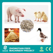poultry feed pellet mill/chicken feed making machinery/animal feed mill