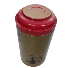 Custom Refined Chinese Gift Tea Tin Box, Loose Leaf Tea Tin Containers