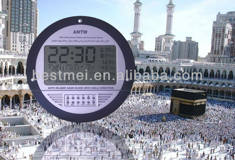 Wholesale Best seller digital round muslim prayer time wall clock with high quality