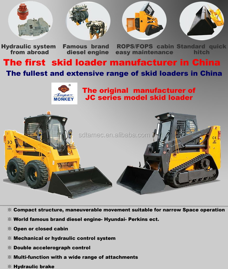 JC95 skid steer loader,china bobcat,engine power 100hp,loading capacity 1200kg