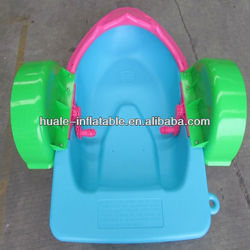 interesting water park kids hand paddle boat