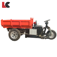 New product motorized mine equipment loading tricycle dumper ore tricycle