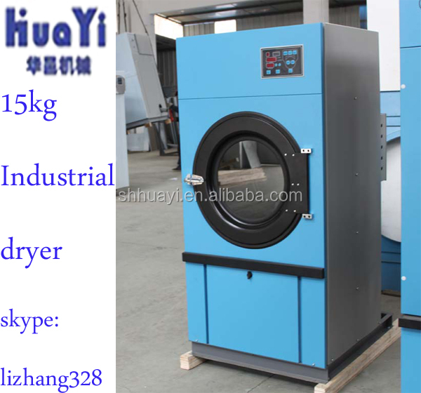 Fully automatic commercial hotel laundry dryer/spin dryer