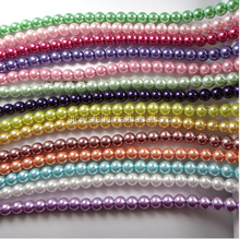 Imitation jewelry Pearl ,wholesale glass pearl factory