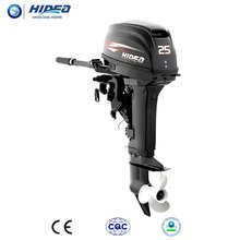 Hidea 2 stroke 25hp outboard motor/outboard engine/boat engine made in China Rear control short shaft