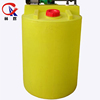 200 liter plastic water storage drums/empti barrels