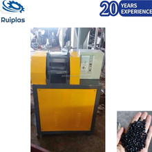Hot sale 2 stage plastic granules machine / film recycling pelletizing machine