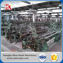 Automatic used shuttle loom