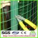 Anping manufacturer Holland wire mesh / Euro fence/poultry farm fence for sale