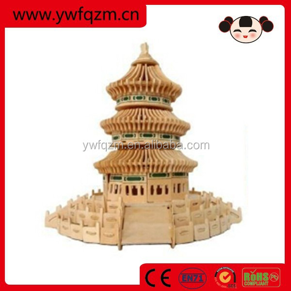 educational puzzle game wood pyramid puzzle toy