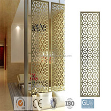 Home Decorate Custom Made Laser Cut Fixed Room Divider