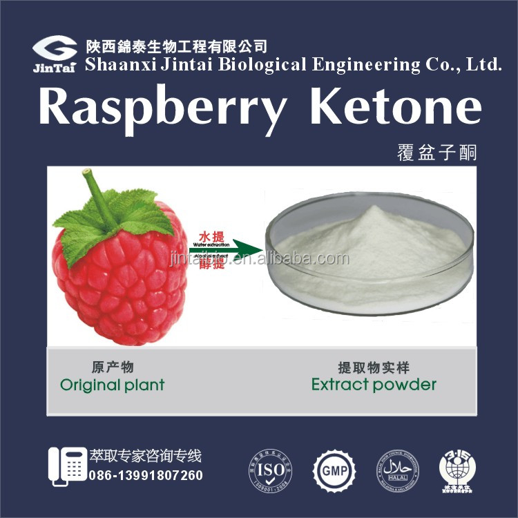 high purity slimming 99% Raspberry Ketone