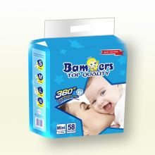 Factory Price Baby Diapers Low Price Baby Daipers Best Selling Products Super Soft Care Disposable Baby Diaper