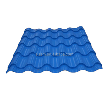 cheap price metal roof sheet roof tile