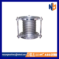 Stainless steel bellow compensator flanged expansion joint