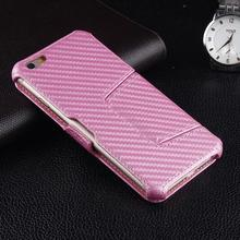 for iphone 6 case , for iphone 6 carbon fiber case, alibaba China factory radiation proof case