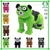 HI Bear motorized animals, walking animal toy, plush electrical animal toy car